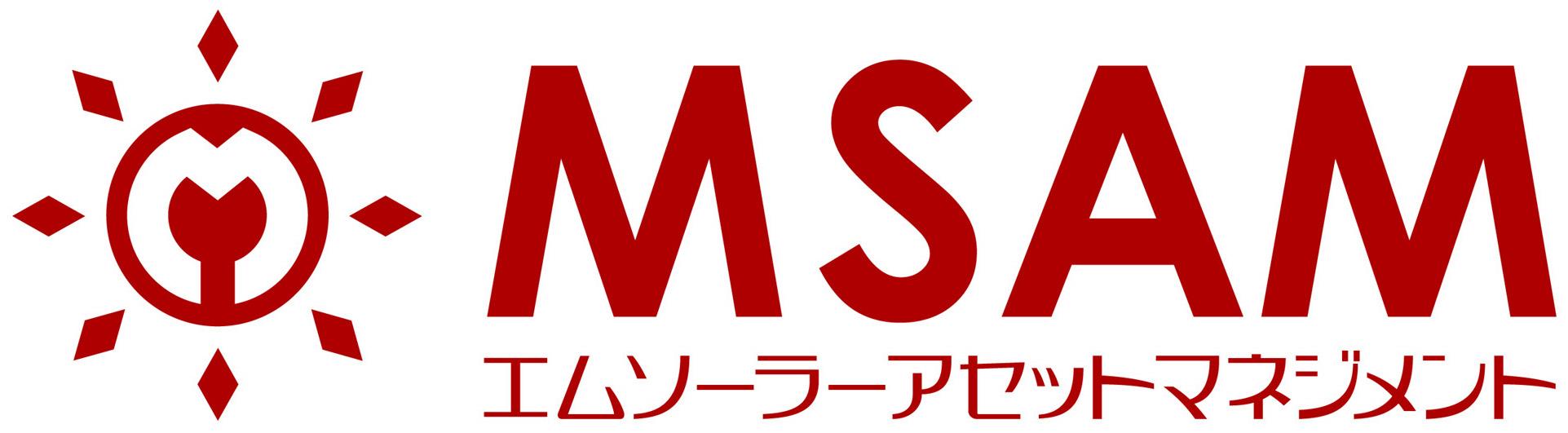 エムソーラーアセットマネジメント株式会社